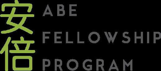 Abe_fellowship_program