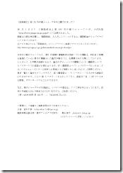 『国際政治』第153号の電子ジャーナルが公開されました!